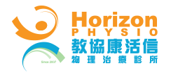 Horizon Physiotherapy Clinic