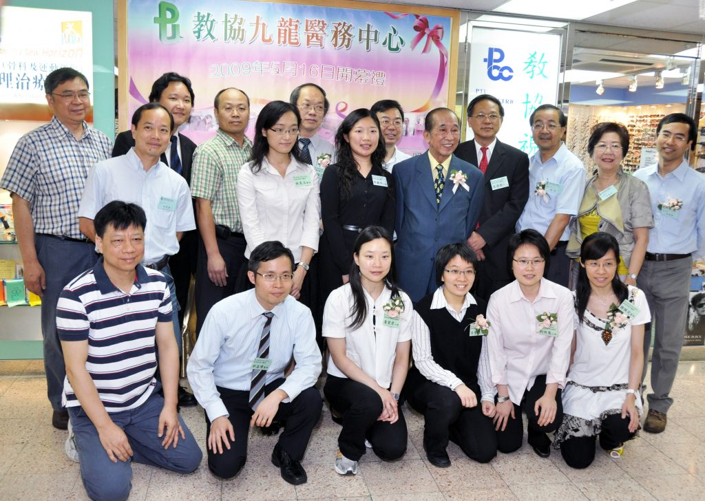 February 9, 2009 Mong Kok Clinic opened